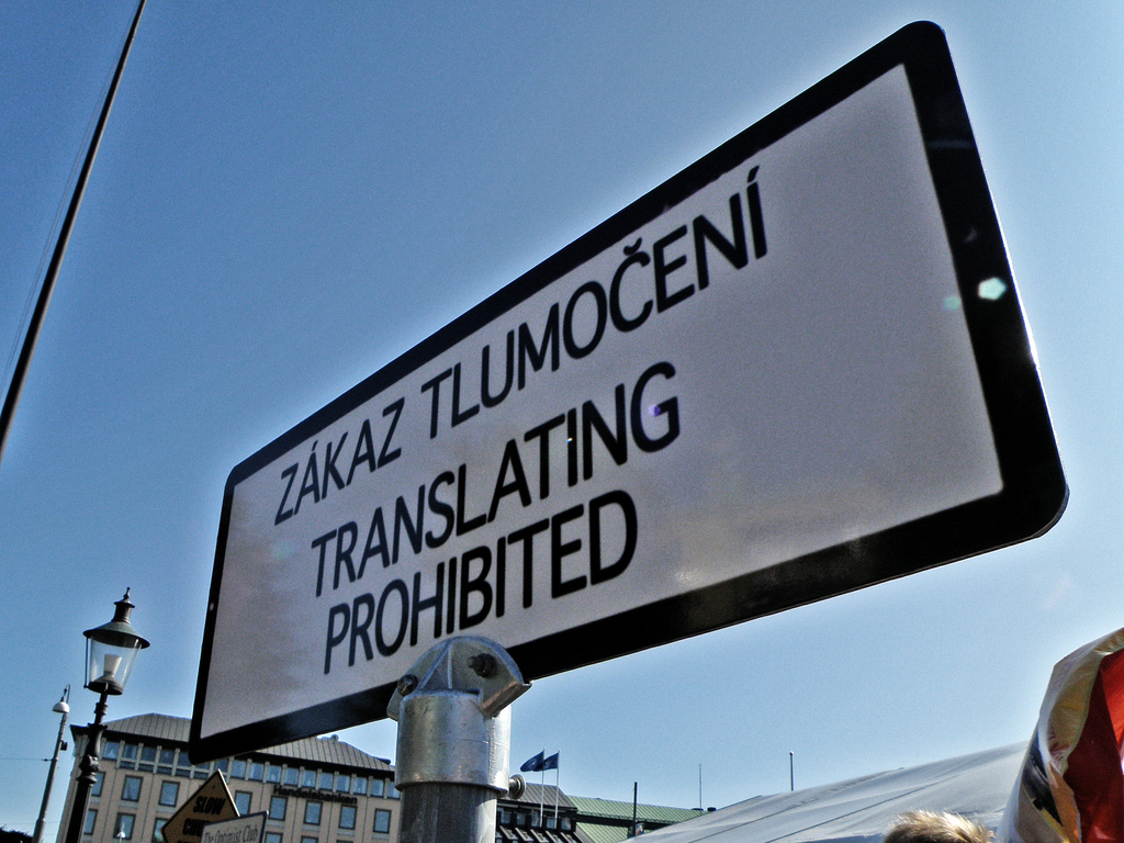 Translating Prohibited